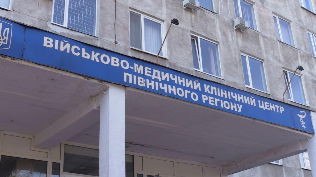 У Харківському військовому шпиталі не підтвердилось COVID-19 у п'яти працівників закладу