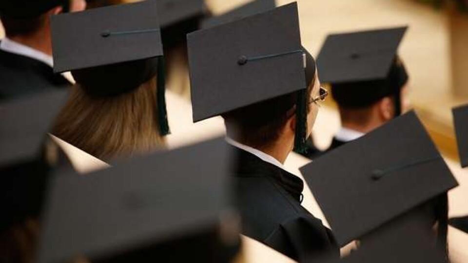 Опублікований рейтинг харківських вищих навчальних закладів
