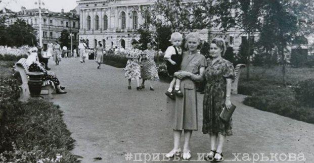 Харків'ян запрошують до участі у фотопроєкті