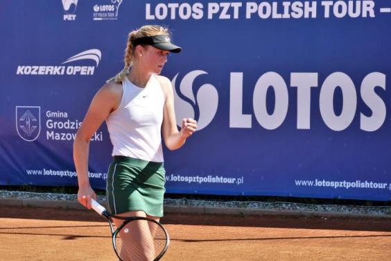 Харків'янка виграла турнір «Lotos PZT Polish Tour»