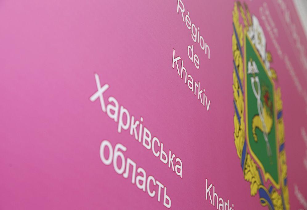 Понад п'ять мільйонів гривень адресної матеріальної допомоги отримають мешканці Харківщини
