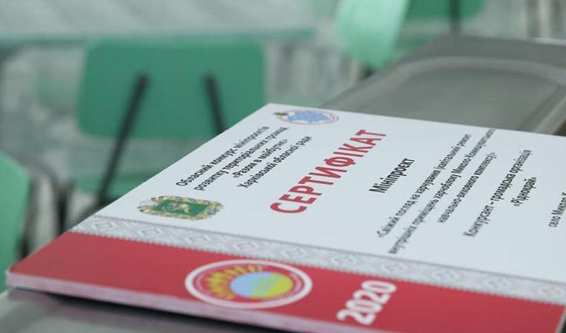 Старосалтівська ОТГ презентувала три нових мініпроєкти