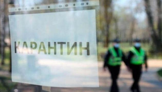 В Україні залишили «карантин вихідного дня»