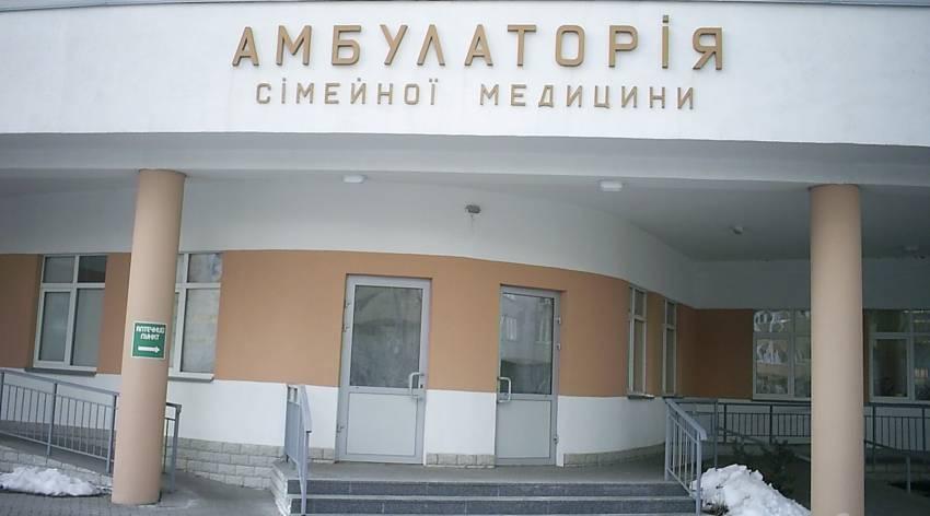 На Харківщині у власність громад передадуть більше 60 медичних закладів