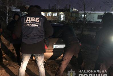 dvb_harkiv-narkotiki_9_01.12.2020