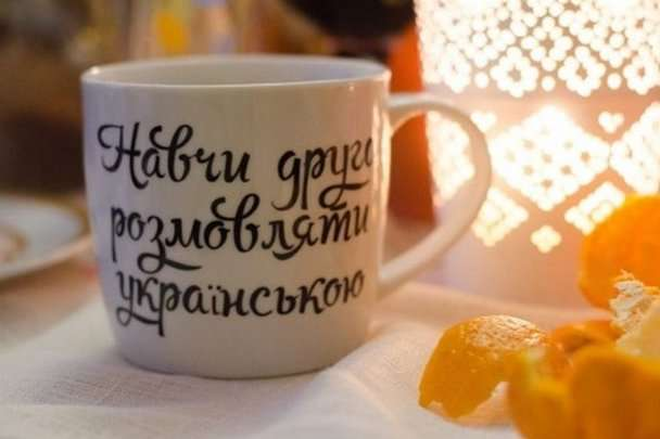 Заклади сфери обслуговування переходять на українську мову