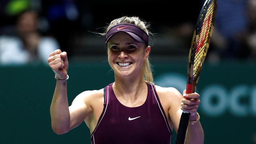 Світоліна вийшла в 1/8 турніру WTA в ОАЕ
