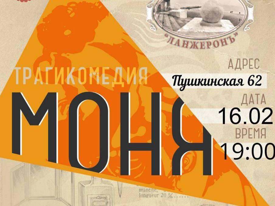 Харків'ян запрошують на зворушливу виставу