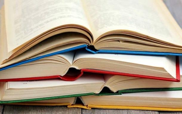 ЗНО-2021: Випускники обов'язково складатимуть українську мову та математику