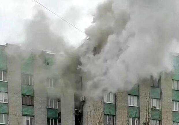 У Слобідському районі сталась масштабна пожежа у дев'ятиповерховому будинку
