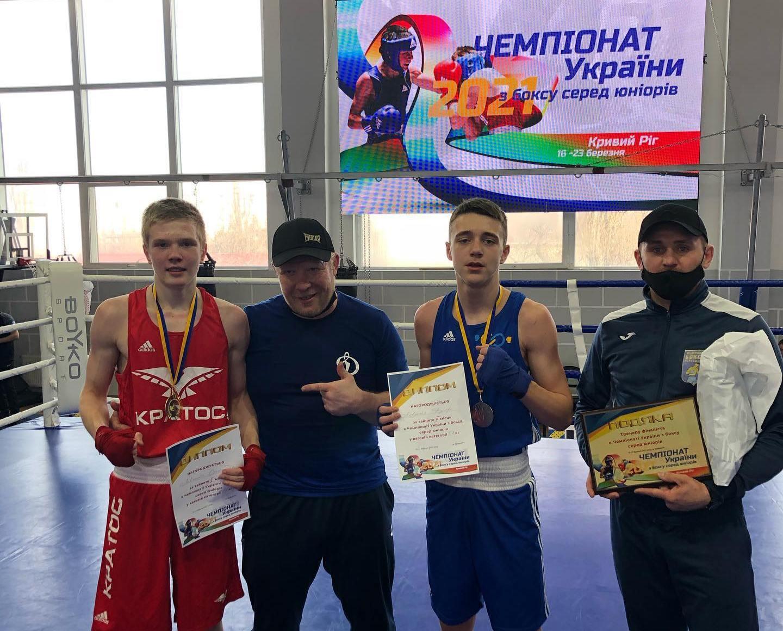 Харківські боксери-юніори стали призерами Чемпіонату України