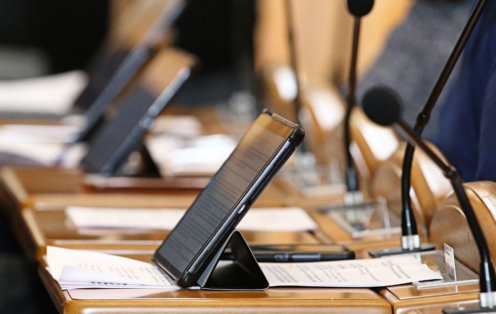 Депутати обласної ради збираються на позачергову сесію