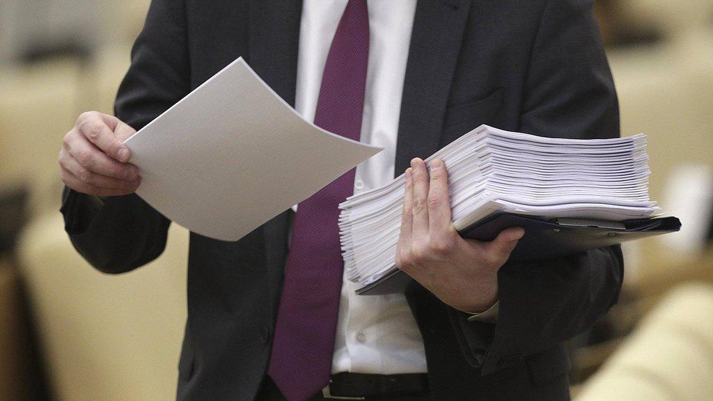 Законопроект про місцеві державні адміністрації винесли на публічне обговорення