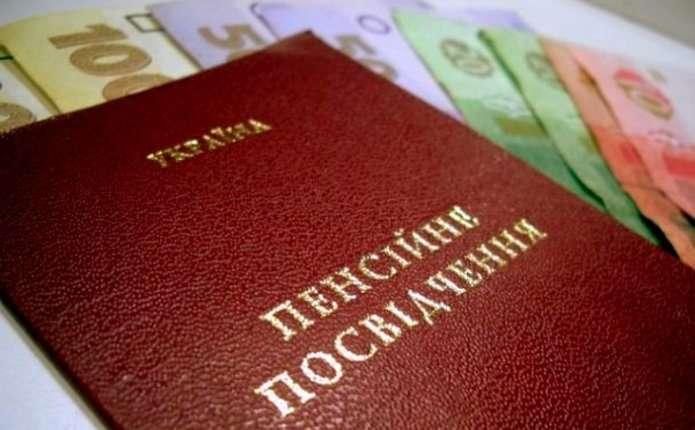 З вересня пенсійні нарахування переводять на банківські карти