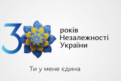 79_main-v1621879027