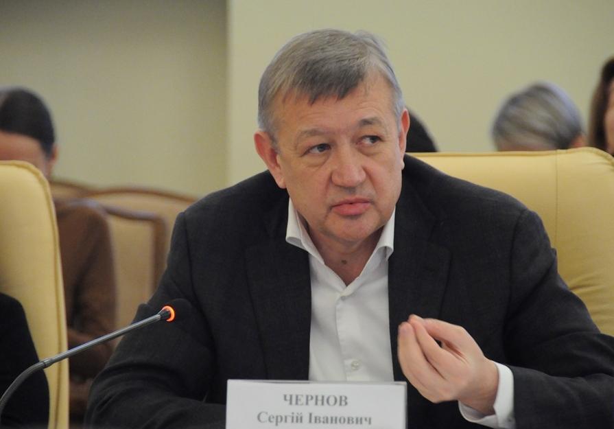 Сергій Чернов: Необхідно повернути повноваження обласних рад в частині дозволів на надрокористування