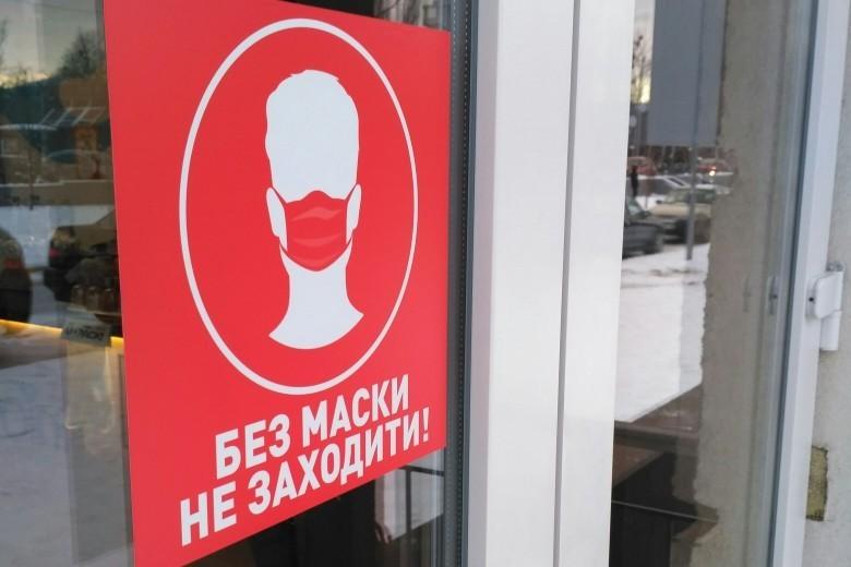 Харківська область залишається в «червоній» зоні карантину