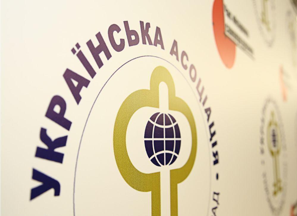 УАРОР організувала діалог з керівниками районних рад