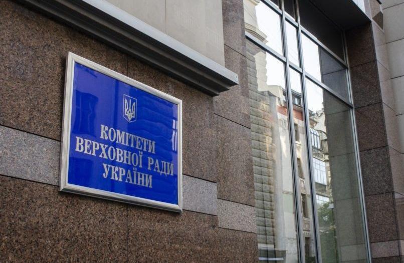 Комітет ВР запроваджує платформу для консультацій з органами місцевого самоврядування