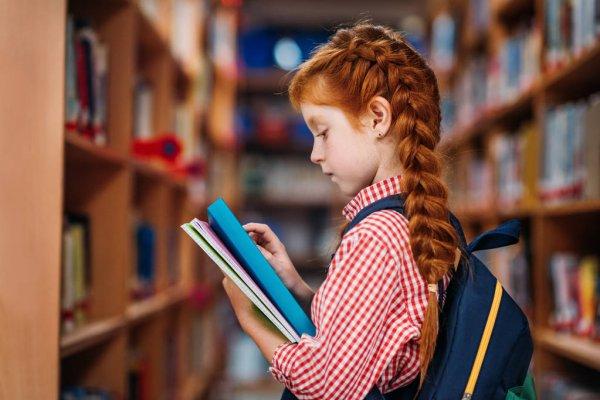 Обласна бібліотека запрошує юних читачів до участі у конкурсі