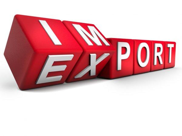 Харківщина збільшила обсяги експорту та імпорту товарів