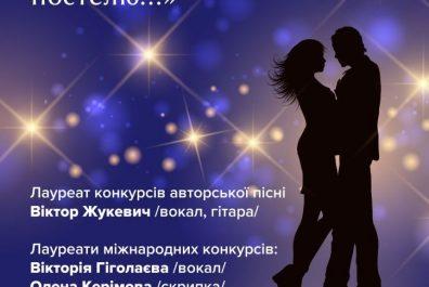 23.10_Vysotskyi