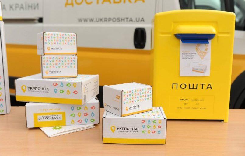 У поштовій галузі Харківщини задіяно майже чотири тисячі працівників