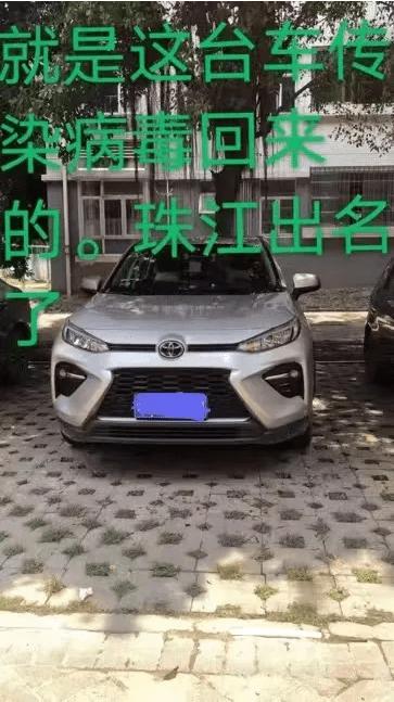 广州南沙一家六口确诊新冠后遭网暴,当事人发声