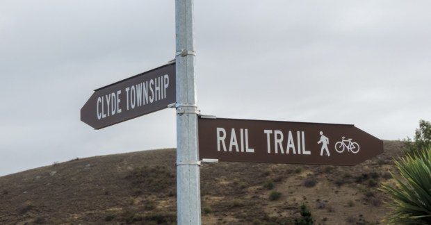 No gates, no fanfare, just a sign.