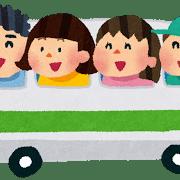 修学旅行バス
