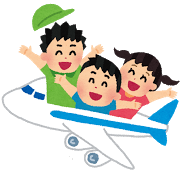 修学旅行飛行機