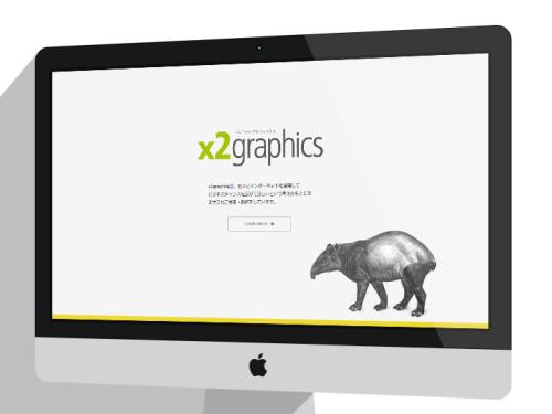 x2graphics screenshot