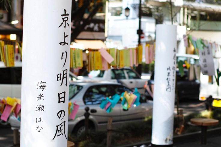 Sendai_TANABATA_45