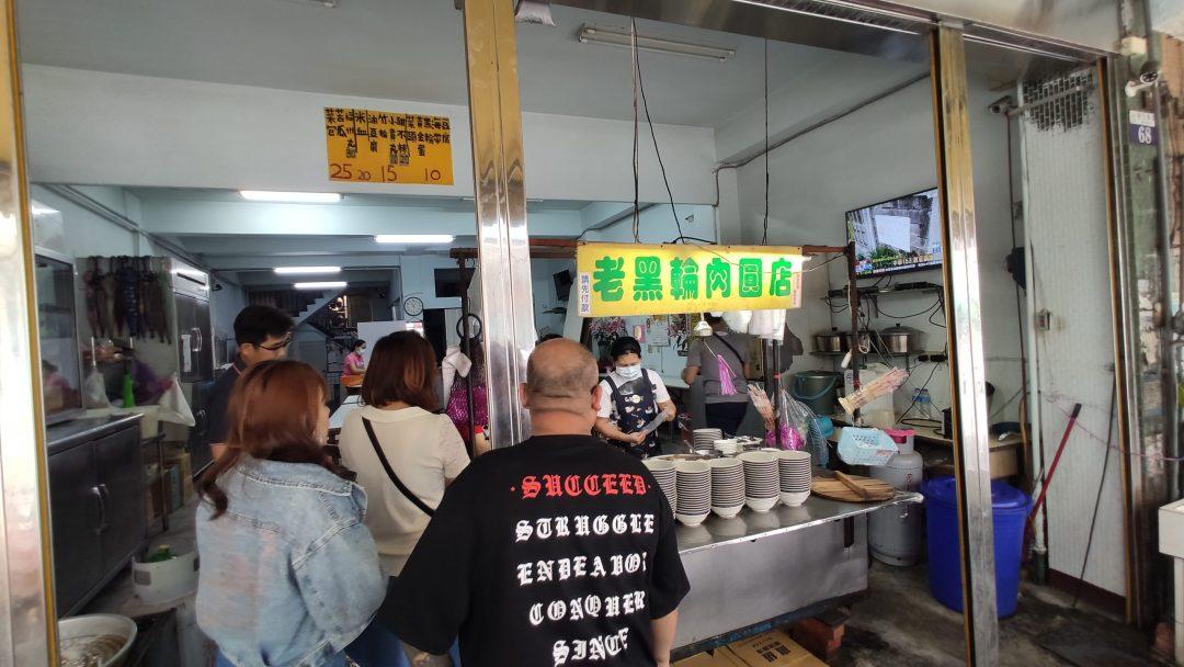 台中東勢美食 老黑輪肉圓店 在地人也排隊的關東煮老店