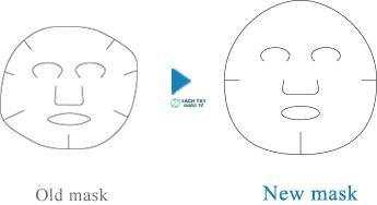 Mặt nạ Kose Clear Turn White Mask cũ và mới