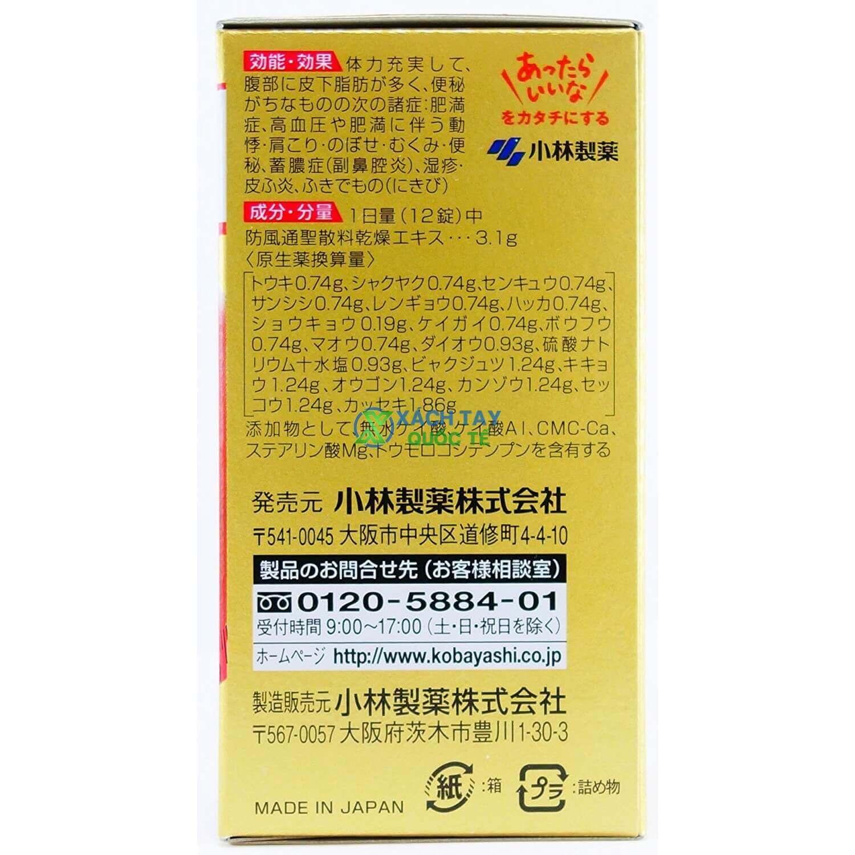 Thông tin thuốc giảm mỡ bụng Naishituro G Kobayashi