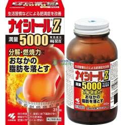 Thuốc Giảm Mỡ Bụng Naishituro Z 5000