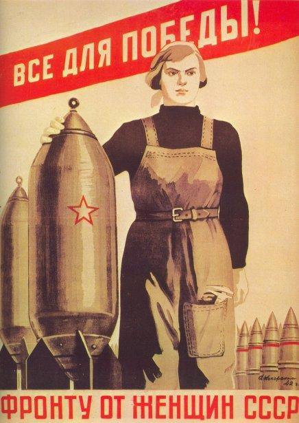 Mulheres soviéticas - 2