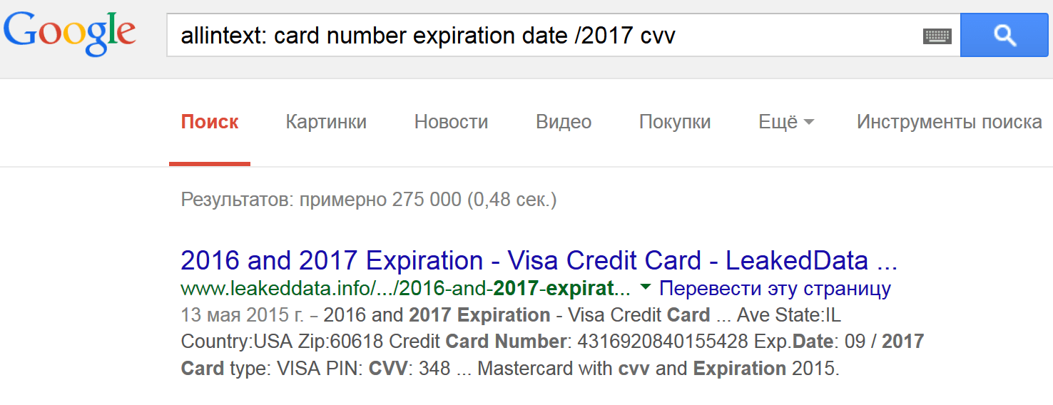 Image Result For Allintext Card Number
