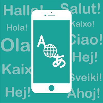 Multilingual (Localization) Plugin for Xamarin and Windows - XamGirl