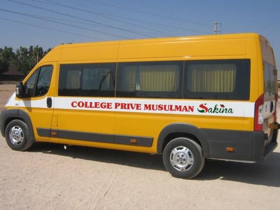 Sakina Collège 5