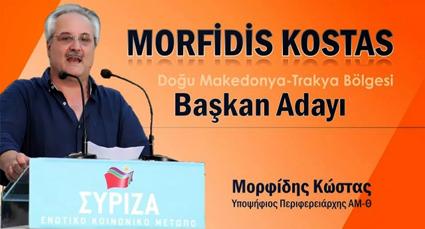 morfidis-kostas-tourkika-1
