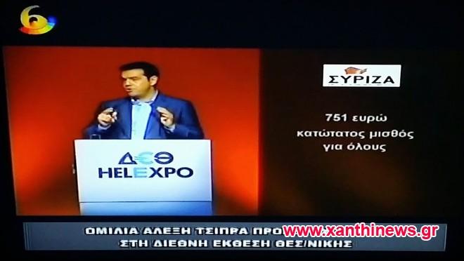 deth syriza (12)