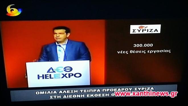 deth syriza (13)