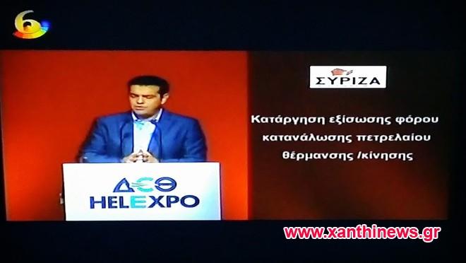 deth syriza (5)