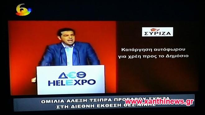 deth syriza (7)