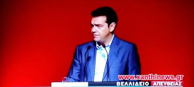 deth syriza