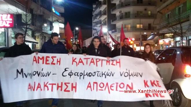 kke xanthis (3)