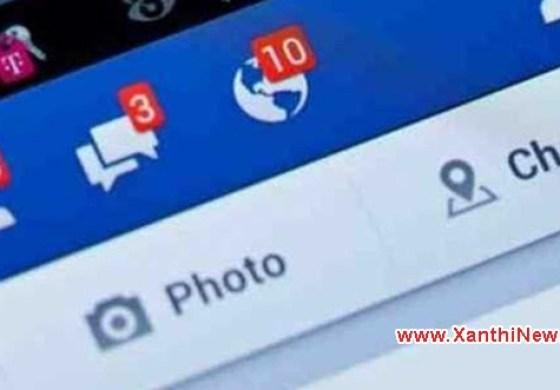 Facebook: Δες πώς μπορεί να παραβιαστεί ο λογαριασμός σου με ένα απλό τρικ