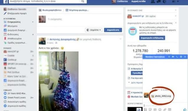facebook hak